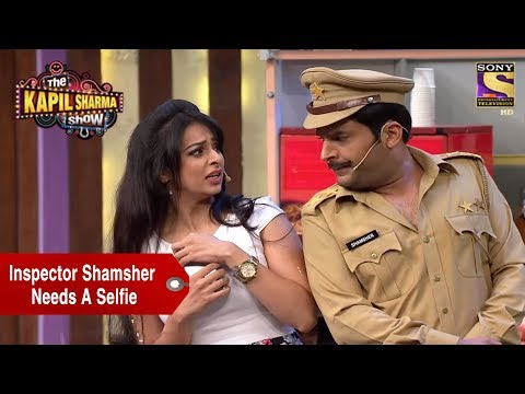 Inspector Shamsher Needs A Selfie - The Kapil Sharma Show