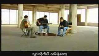Lay Phyu Myanmar