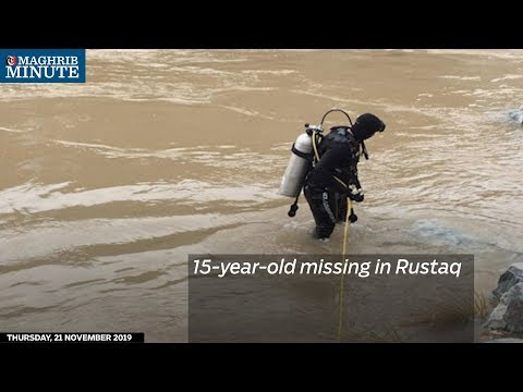 15-year-old missing in Rustaq