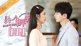 """【ENG SUB】《身为一个胖子》第1集 张轩睿戚砚笛的""""美好""""初遇 Love The Way You Are EP1【芒果TV青春剧场】"""