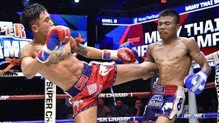FULL | Muay Thai Super Champ | 09/06/62 | ช่อง8 มวยไทยซุปเปอร์แชมป์