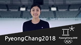 (ENG) Introduction of Venue Details for PyeongChang by Yuna Kim 평창 동계올림픽 유치 당시 김연아 평창 소개