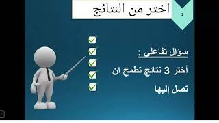 تحميل اغاني محاضرة وضوح الرؤية (clear Y) مع الروبي المبدعة عبير أبو الليل MP3