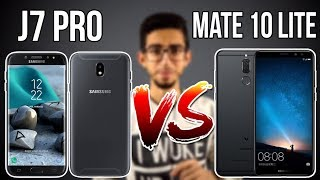 اقوى مقارنه بين Mate 10 Lite و J7 Pro | من الافضل ؟