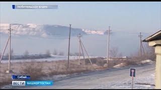 Специалисты Башкирии не зафиксировали превышений по сероводороду в Сибае