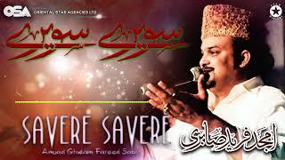 Savere Savere | Amjad Ghulam Fareed Sabri | complete official HD video | OSA Worldwide