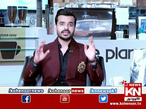 Chit Chat with Mustafa Shah 08 August 2021 | Kohenoor News Pakistan