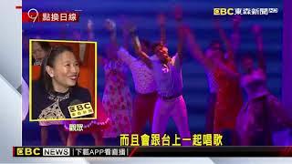 音樂劇《媽媽咪呀》 歌舞旋風11月底襲台