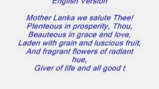 NATIONAL ANTHEM OF SRI LANKA WITH  LYRICS