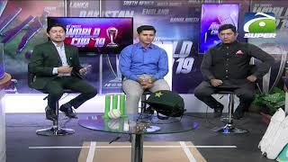 Sports Floor Special - 11 PM - 16 June 2019 | GEO SUPER