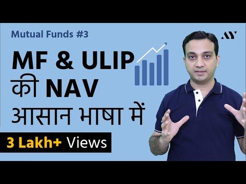 mp4 Investment Nav, download Investment Nav video klip Investment Nav