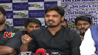 Controversy on Aravinda Sametha Movie, Rayalaseema Students Demands to Delete Scenes | NTV