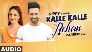 Kalle Kalle Rehan (Full Audio) | Rahat Fateh Ali Khan & Sanna Zulfkar | Latest Punjabi Songs 2020