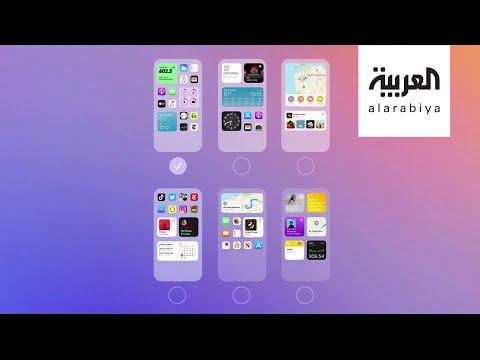 العرب اليوم - شاهد: حوِّل هاتفك إلى مفتاح سياراتك
