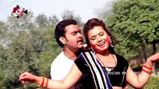 2018 Holi . Chhinaro Bhauji | Mithu Marshal | New Bhojpuri Superhit Holi Song