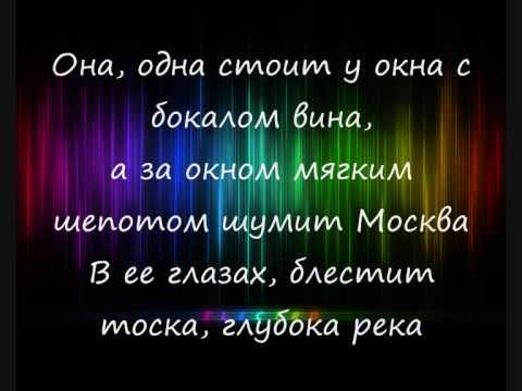 Алексей брянцев счастье безлимит 320
