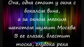 23:45 Feat. 5ivesta Family-я буду Karaoke (lyrics)