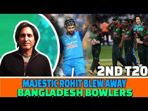 Majestic Rohit Blew Away Bangladesh Bowlers | 2nd