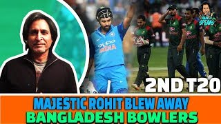 Majestic Rohit Blew Away Bangladesh Bowlers | 2nd T20