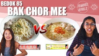 Bedok 85 Bak Chor Mee | Famous Rivals | EP 3