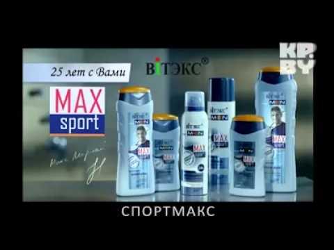Kupić profesjonalne produkty do włosów w sklepie internetowym