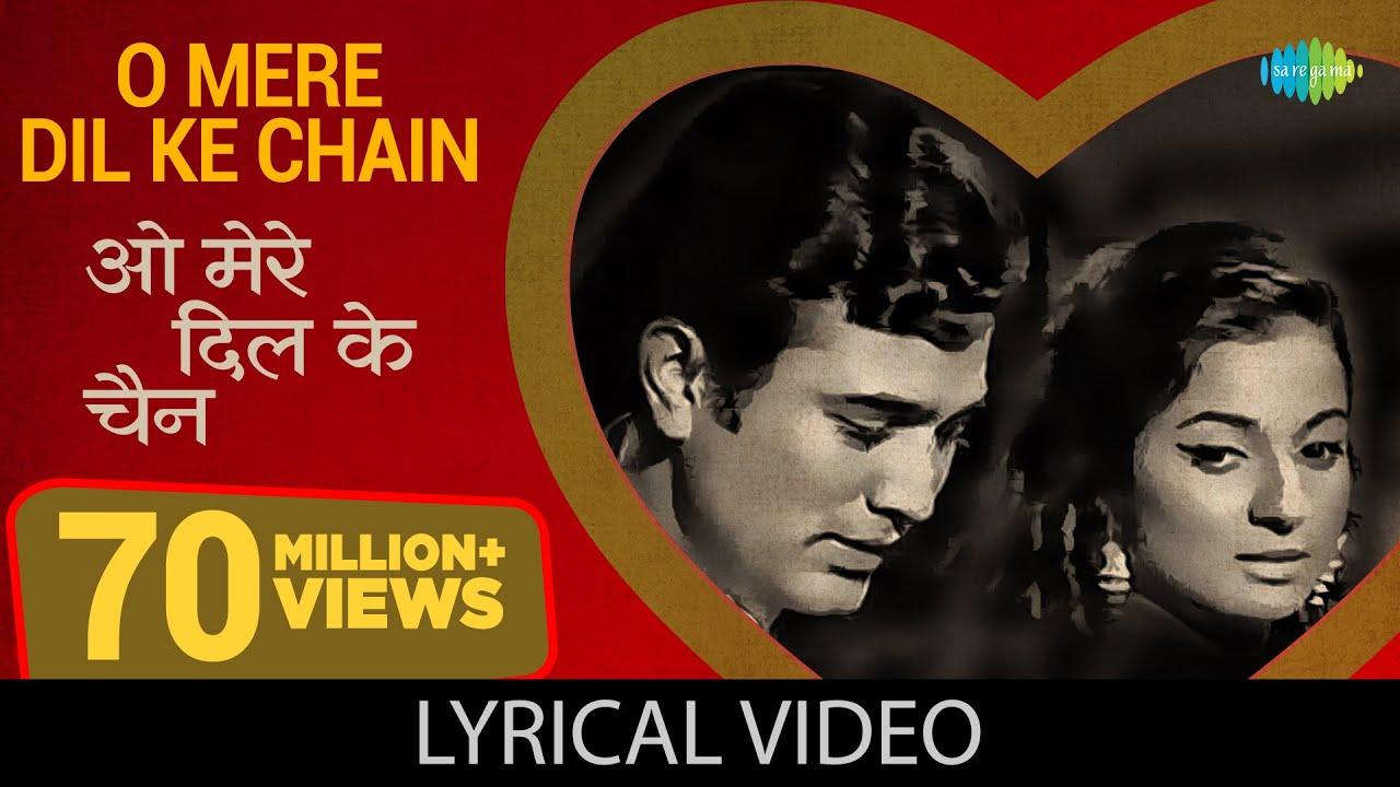 O Mere Dil Ke Chain Lyrics in Hindi| Kishore Kumar Lyrics