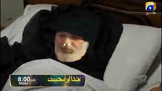 Khuda Aur Muhabbat 2nd Last Mega Episode  Huda Aur Muhabbat Episode 33 and 34 complete last episode