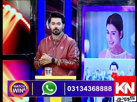 Watch & Win 02 December 2019 | Kohenoor News Pakistan