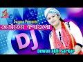 Dewan Akhi Sarkar - Otiter Kothagulo   অতীতের কথাগুলো   Bicched Gaan   DJ Mix   Music Audio