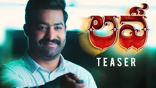 'Jai Lava Kusa' Teaser - Introducing LAVA