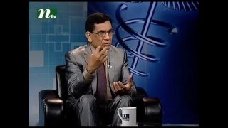 NTV Interview on Glaucoma with Prof. M. Nazrul Islam