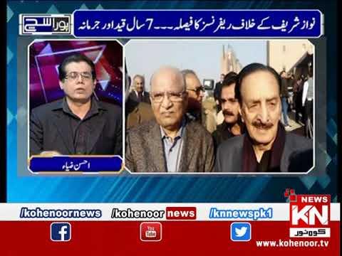 Pora Sach 24 December 2018   Kohenoor News Pakistan
