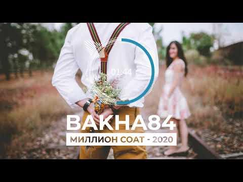 Баха84 - Миллион соат (Клипхои Точики 2020)