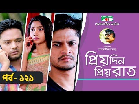 Priyo Din Priyo Raat   Ep 121   Drama Serial   Niloy   Mitil   Sumi   Salauddin Lavlu   Channel i TV