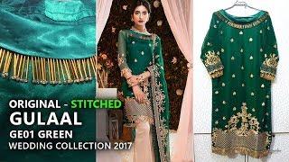 Gulaal Wedding Collection 2017 - Stitched GE01 Green Premium Chiffon - Pakistani Wedding Dresses