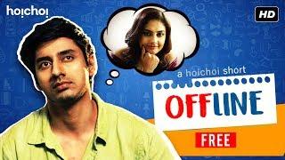 mismatch bengali web series imdb - मुफ्त ऑनलाइन