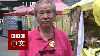 七旬长者留守香港街头抗争