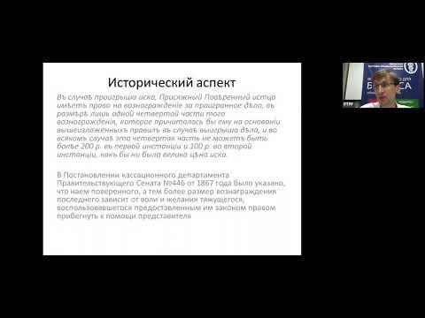 Час с экспертом_Экономика судебных споров_20.07.2020