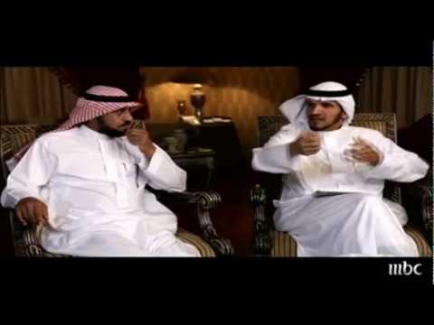 د. خالد الراجحي - برنامج إيجابي الخليج - حلقة 30