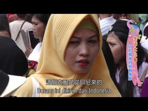 Hari Raya Idul Fitri Umat Muslim