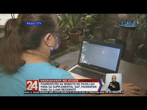 [GMA]  24 Oras: Online registration para masama sa mabibigiyan ng supplemental SAP, may gusot din