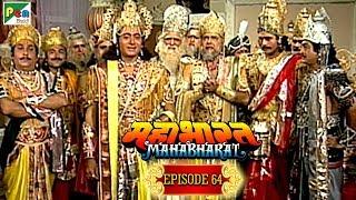 क्यूँ भगवान् श्री कृष्णा बने शांतिदूत? | Mahabharat Stories | B. R. Chopra | EP – 64 - Download this Video in MP3, M4A, WEBM, MP4, 3GP