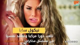 تحميل و استماع 5 نجمات لبنانيات حجزن مقاعدهن في 2017 MP3