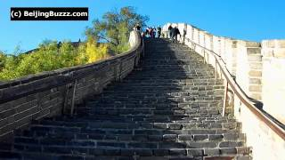 Video : China : The Great Wall 长城 of China at BaDaLing, BeiJing