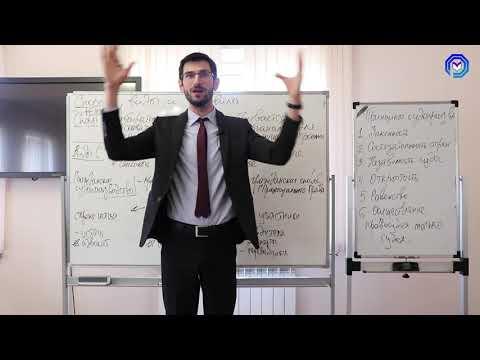 Урок №31 Споры, порядок их рассмотрения  Основные правила и принципы гражданского процесса