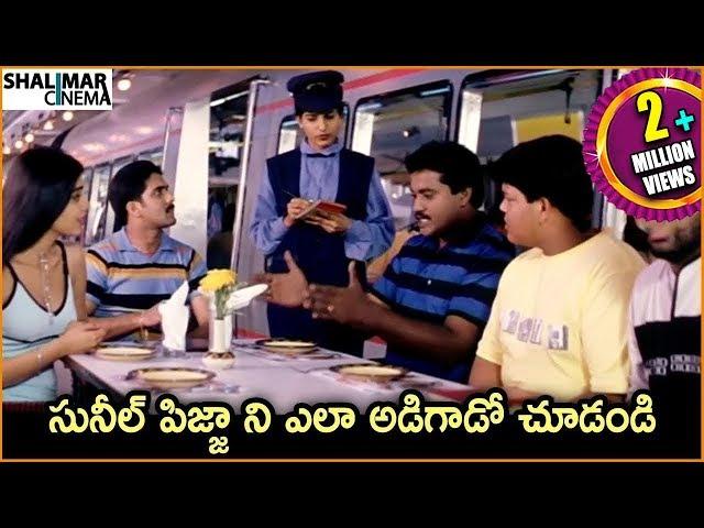 Sunil Ultimate Comedy Scene || Jabardasth Comedy Scenes || Shalimarcinema