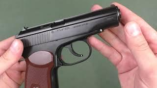Пневматический пистолет Umarex Makarov от компании CO2 - магазин оружия без разрешения - видео 2