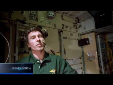 Программа Космонавтика 10.11.12 видео
