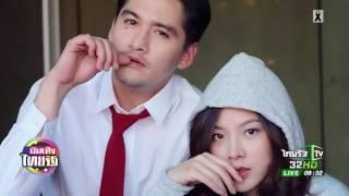 จับจิ้น อนันดา-ใบเฟิร์น ลุ้นความสัมพันธ์ | 06-03-60 | บันเทิงไทยรัฐ