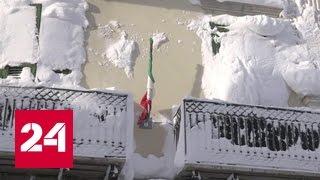 STEEL - Арктический кошмар в Европе: жертвами стали уже более двадцати человек